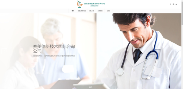 chnmed website
